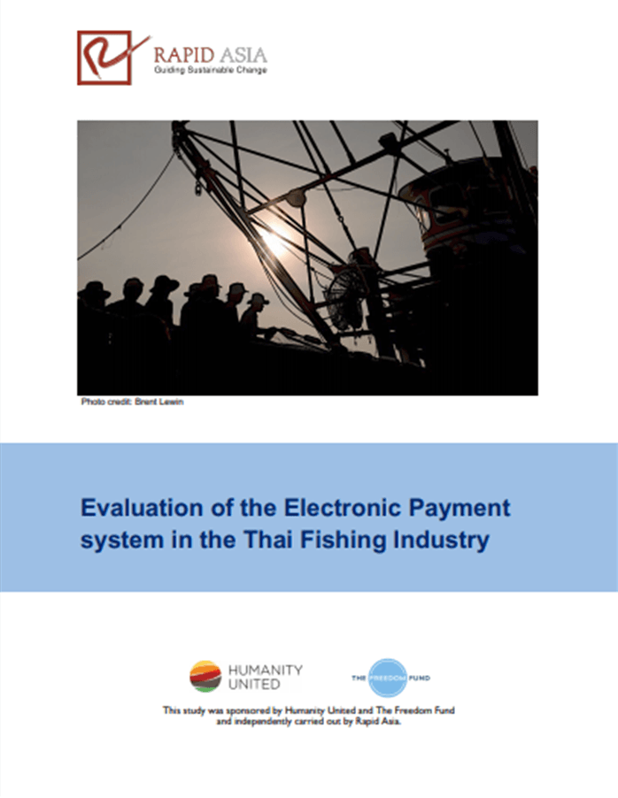 E-payment report